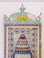 Mihrab at the Koski Mehmed Pasha mosque at the Bosnian city of Mostar. It was built in 1618.