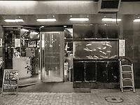 Poisonous Fish Restaurant in Ota, Japan 2014.