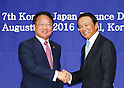 Taro Aso and Yoo Il-ho, Aug 27, 2016 : Japanese Finance Minister Taro Aso (R) meets his South Korean counterpart Yoo Il-ho at an office of the South Korean Government Complex Seoul in Seoul, South Korea. The bilateral meeting was the seventh talks between Japan and South Korea since 2006. The finance ministers from Japan and South Korea agreed on Saturday to resume a currency swap deal to strengthen bilateral economic cooperation, local media reported. (Photo by Lee Jae-Won/AFLO) (SOUTH KOREA)