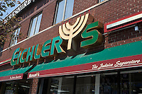 Eichlers Judaica store is pictured in the Borough Park section of the the New York City borough of Brooklyn, NY, Monday August 1, 2011. Borough Park is home to one of the largest Orthodox Jewish communities outside of Israel, with one of the largest concentrations of Jews in the United States and Orthodox traditions, rivaling many insular communities.