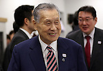 December 21, 2016, Tokyo, Japan - Tokyo 2020 Olympics Organising Committee president Yoshiro Mori leaves the meeting of the four-party working group, Tokyo metropolitan government, IOC, Tokyo 2020 Olympics organising committee and Japanese government in Tokyo on Wednesday, December 21, 2016.  Tokyo 2020 Organising Committee estimated total cost of 1.6 to 1.8 trillion yen for the Olympic and Paralympic games.  (Photo by Yoshio Tsunoda/AFLO) LWX -ytd-
