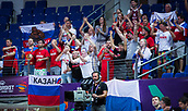 7th September 2017, Fenerbahce Arena, Istanbul, Turkey; FIBA Eurobasket Group D; Russia versus Great Britain; Fans of Russia cheering during the match