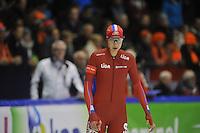 SCHAATSEN: HEERENVEEN: 28-12-2013, IJsstadion Thialf, KNSB Kwalificatie Toernooi (KKT), 500m, Margot Boer, ©foto Martin de Jong