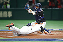 Seiji Kobayashi (JPN), <br /> MARCH 12, 2017 - WBC : 2017 World Baseball Classic Second Round Pool E Game between <br /> Japan 8-6 Netherlands <br /> at Tokyo Dome in Tokyo, Japan. <br /> (Photo by Sho Tamura/AFLO SPORT)