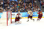 07 APR 2012:  Johnny Gaudreau (13) of Boston College scores a goal against Ferris State University during the Division I Men's Ice Hockey Championship held at the Tampa Bay Times Forum in Tampa, FL.  Boston College defeated Ferris State 4-1 to win the national title.  Matt Marriott/NCAA Photos