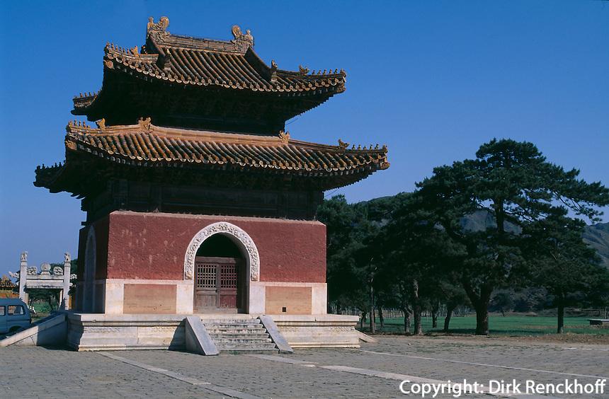 Grab Muling, Stelenpavillon, westliche Qinggräber (qing xi  ling) bei Peking (Beijing), China, Unesco-Weltkulturerbe
