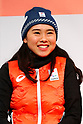 Yurika Abe, <br /> NOVEMBER 1, 2017 : <br /> A press conference about presentation of Japan national team official sportswear <br /> for the 2018 PyeongChang Winter Olympic and Paralympic Games, in Tokyo, Japan. <br /> (Photo by Naoki Nishimura/AFLO)