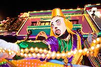 Mardi Gras: New Orleans