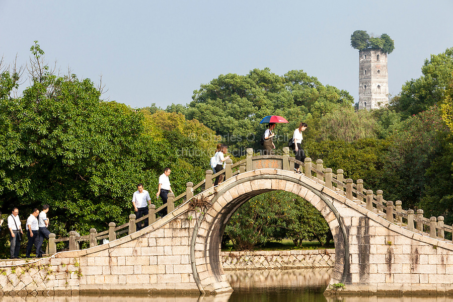 Wenzhou, Zhejiang, China.  Jiangxin Island, Moon Bridge, East Pagoda in Background (Rebuilt 1141).