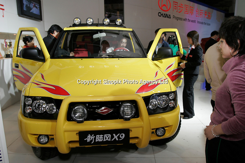 A Lifan Landwind X9 is shown in The Beijing International Automobile Exhibition..19 Nov 2006