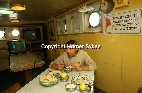 Ullapool Scotland. 1986. Loch Broom. A Bulgarian factory fishing boat.