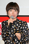 Mieko Kawakami, singer and writer speaks to the audience during the ''ELLE Women in Society'' event on July 13, 2015, Tokyo, Japan. The event promotes the working women's roll in Japanese society with various seminars where top businesswomen, musicians, writers and other international celebrities speak about the working women's roll in the world. By 2020 Prime Minister Shinzo Abe's administration aims to increase the percentage of women in leadership positions to 30% in Japan. (Photo by Rodrigo Reyes Marin/AFLO)