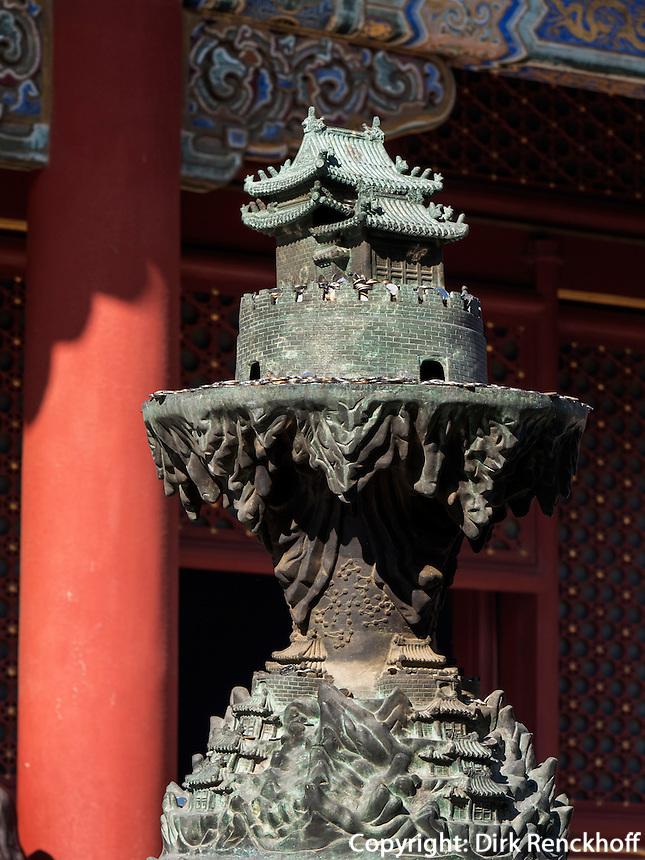 Weltenberg Sumeru im Lamatempel, Yonghe Gong, Peking, China, Asien<br /> World Moauntain Sumeru in Lama temple Yonghe Gong, Beijing, China, Asia