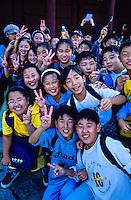 Korean school children at the Kyongbokkung Palace, Seoul, South Korea