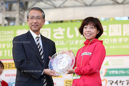 Kaori Yoshida (JPN),<br /> NOVEMBER 15, 2015 - Marathon : 1st Saitama International Marathon in Saitama, Japan. (Photo by Jun Tsukida/AFLO SPORT)