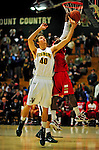 12 December 2010: University of Vermont Catamount forward Ryan McKeaney, a Freshman from Marlton, NJ, in action against the Marist College Red Foxes at Patrick Gymnasium in Burlington, Vermont. The Catamounts (7-2) defeated the Red Foxes  75-67 notching their 7th win of the season, and their best start since the '63-'64 season. Mandatory Credit: Ed Wolfstein Photo