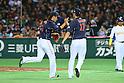 (L to R) .Hayato Sakamoto (JPN), .Masahiro Tanaka (JPN), .MARCH 2, 2013 - WBC : .2013 World Baseball Classic .1st Round Pool A .between Japan 5-3 Brazil .at Yafuoku Dome, Fukuoka, Japan. .(Photo by YUTAKA/AFLO SPORT) [1040]