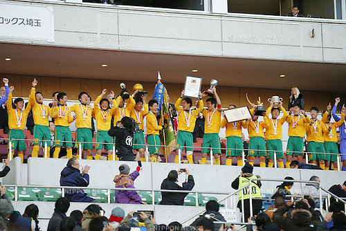 Seiryo High School team group, <br /> JANUARY 12, 2015 - Football / Soccer : <br /> 93rd All Japan High School Soccer Tournament final match between Maebashi Ikuei 2-4 Seiryo at Sitama Stadium 2002, Saitama, Japan. <br /> (Photo by Yusuke Nakanishi/AFLO SPORT) [1090]