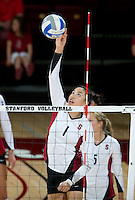 STANFORD, CA - September 2, 2010: Lydia Bai during a volleyball match against UC Irvine in Stanford, California. Stanford won 3-0.