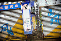 Storefronts stand shuttered in Xinjie, Yuanyang County, Yunnan Province, China.
