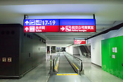 Inside of Hong Kong airport before 5am local time. Warning: This image has noise / grain due to very low light conditions.