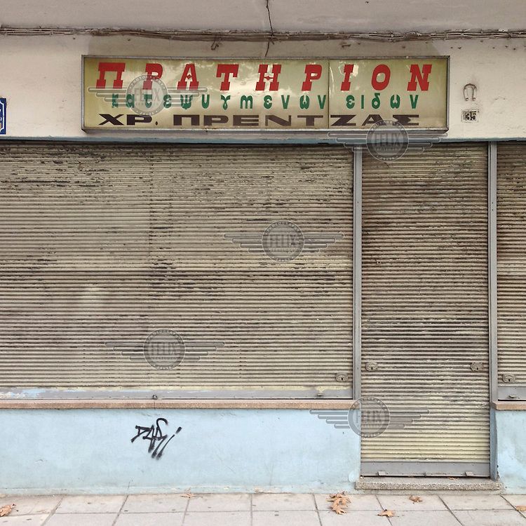 A closed down shop selling frozen food on Fevrouariou Street.