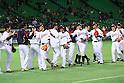 Japan team group, .MARCH 3, 2013 - WBC : .2013 World Baseball Classic .1st Round Pool A .between Japan 5-2 China .at Yafuoku Dome, Fukuoka, Japan. .(Photo by YUTAKA/AFLO SPORT)