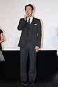 "Kikunosuke Onoe, ..Feb 13, 2011: ..""The Chronicles of Narnia: The Voyage of the Dawn Treader"" Japan premiere. ..at Tokyo, Japan. ..(Photo by AFLO) [1045]"
