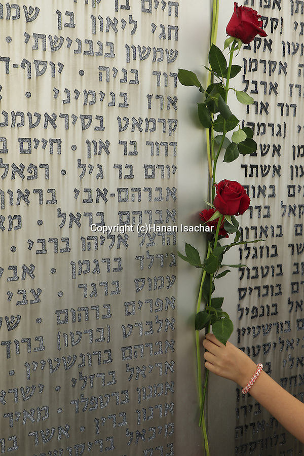 Israel, Memorial Day at the Armored Corps Memorial site and Museum in Latrun
