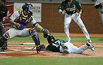 Tulane vs. LSU (Baseball 2014)