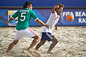 (L-R) Benjamin Mosco (MEX), Masahito Toma (JPN), SEPTEMBER 02, 2011 - Beach Soccer : FIFA Beach Soccer World Cup Ravenna-Italy 2011 Group D match between Japan 2-3 Mexico at Stadio del Mare, Marina di Ravenna, Italy, (Photo by Enrico Calderoni/AFLO SPORT) [0391]