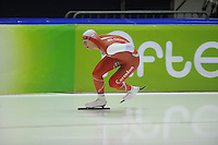 SCHAATSEN: HEERENVEEN: 30-10-2014, IJsstadion Thialf, Topsporttraining, ©foto Martin de Jong