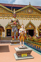 A Nat and a Yaksha Guard Entrance to Wat Chayamangkalaram,  Temple of the Reclining Buddha.  George Town, Penang, Malaysia