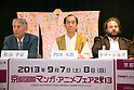 "April 24, 2013, Tokyo, Japan - (L to R) The organizer of KYOMAF Takayuki Mastutani, the Mayor of Kyoto Daisaku Kadokawa and the represent of Japan EXPO (in France) Thomas Sirdey at ""Kyoto international Manga Anime Fair 2013"" press conference in Kabukiza Tower, Tokyo. In the press conference the organizers of KYOMAF, Mayor of Kyoto and Japan EXPO (in France) signed a document to collaborate together to promote the anime and manga culture in Europe and United States. The KYOMAF is the largest manga/anime fair in West Japan and will be free entrance for elementary school students and foreigners with passport. It will be held from September 6 to 8 at Miyako Messe, Kyoto. (Photo by Rodrigo Reyes Marin/AFLO).."