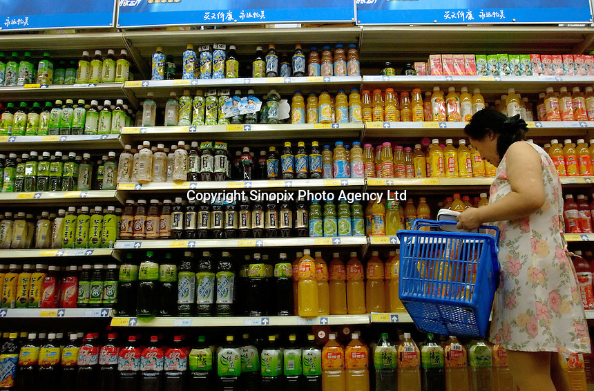 Hui Yuan Juice in Wumei supermarket in Beijing, China..22 Jul 2006