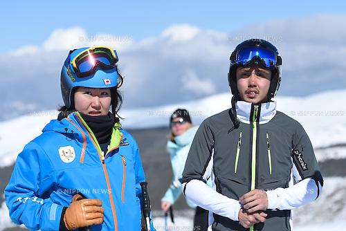 (L-R) Akane Atomura, Takahiro Ishizuka (JPN), <br /> FEBRUARY 13, 2015 - Freestyle Skiing : <br /> 27th Winter Universiade Granada 2015 <br /> Men's Ski cross seeding <br /> at Sierra Nevada, Granada, Spain. <br /> (Photo by AFLO SPORT) [1220]