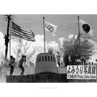 September 1st, 1964 : Okinawa, Japan - American and Japanese flags for the 1964 Tokyo Olympics. (Photo by Toshio Yoshida)