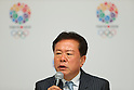 Naoki Inose, <br /> September 10, 2013  : <br /> International Olympic Committee (IOC) session return home press conference <br /> in Shinjuku, Tokyo, Japan. <br /> (Photo by Daiju Kitamura/AFLO SPORT)