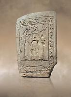 Ancient Egyptian stele of a bowman and his wife, limestone, First Intermediate Period, 7-11th Dynasty, (2118-1980 BC), Deir el-Medina, Schiaparelli cat 1273. Egyptian Museum, Turin.