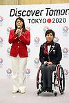 (L to R) Saori Yoshida, Wakako Tsuchida, .January 8, 2013 : .a press conference about Candidacy file of Tokyo Olympic 2020 bidding committee in Tokyo, Japan. .(Photo by Daiju Kitamura/AFLO SPORT)