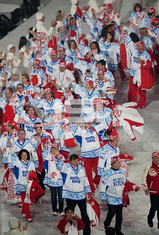 VANCOUVER, CANADA--2010 Winter Olympics Closing Ceremonies, BC Place.