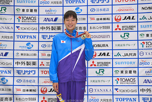 Airi Ike (JPN), <br /> JULY 18, 2016 - Swimming : <br /> 2016 Japan Para Championships Swimming <br /> Women's 100m Backstroke S10 Award ceremony<br /> at Yokohama International Swimming Center, Kanagawa, Japan. <br /> (Photo by AFLO SPORT)
