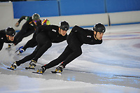 Shorttrack Training Thialf 010817