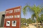 Israel, Shephelah, Shvadron farm in Lahav forest