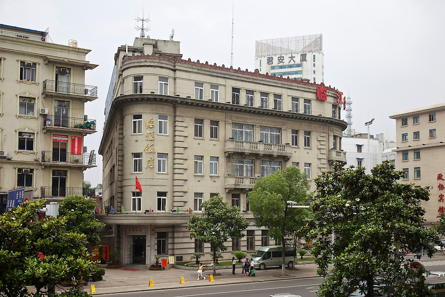 The Asiatic Petroleum Building In Hankou (Hankow), Offices And Accommodation On The Bund (Facing East).  Built In 1924, Now The Lin Jiang Hotel.