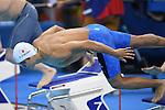 Keiichi Kimura (JPN),<br /> SEPTEMBER 12, 2016 - Swimming : <br /> Men's 50m Freestyle S11 Final <br /> at Olympic Aquatics Stadium<br /> during the Rio 2016 Paralympic Games in Rio de Janeiro, Brazil.<br /> (Photo by AFLO SPORT)