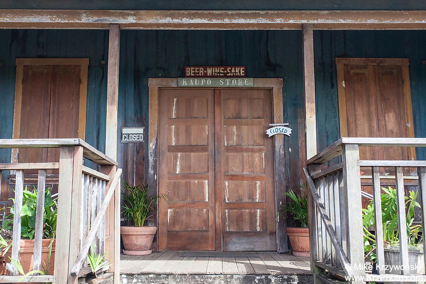 Historic Kaupo General Store front entrance, Kaupo, Maui
