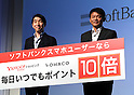 January 16, 2017, Tokyo, Japan - Japanese telecom giant Softbank's head of product and marketing unit Keigo Sugano (L) and Yahoo Japan president Manabu Miyasaka announce their new promotion for e-commerce in Tokyo on Monday, January 16, 2017. Softbank also announced the new discount rate for students.   (Photo by Yoshio Tsunoda/AFLO) LWX -ytd-