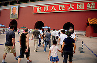 Aug. 6, 2008; Beijing, CHINA; Visitors enter the Forbidden City in Beijing. The Olympics begin at 8pm on August 8, 2008. Mandatory Credit: Mark J. Rebilas-
