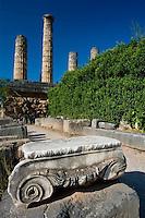 A-Delphi, Greece